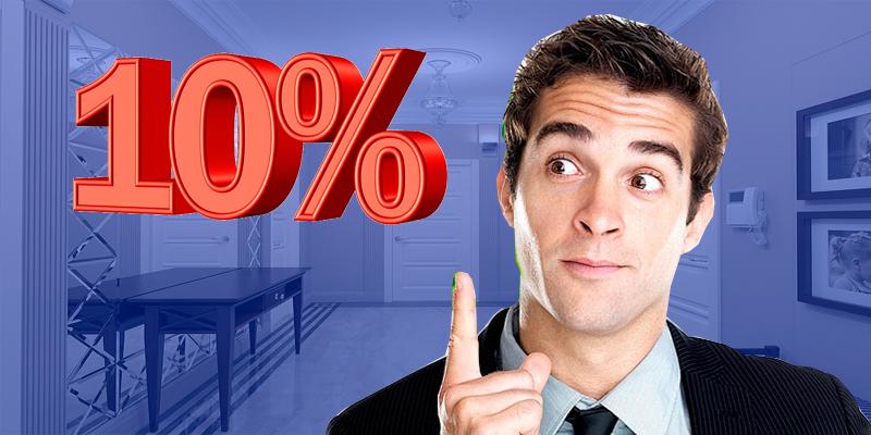 Скидка на четвертую дверь 10%