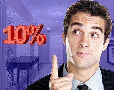 При покупке 3-х дверй скидка 10%